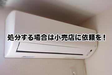 aircon02