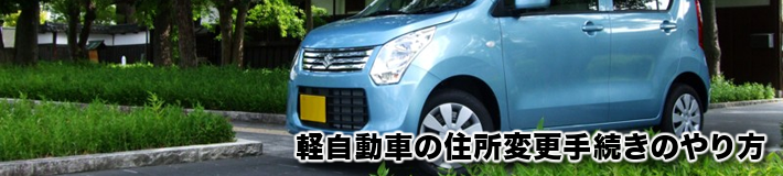 kei_car_main