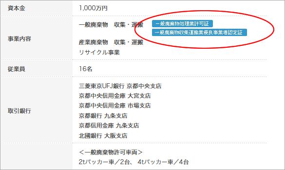 shikaku_a