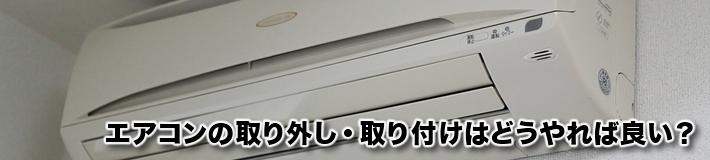 toritsuke_main