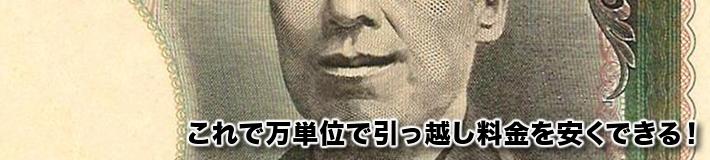 yasui_gyousha_main